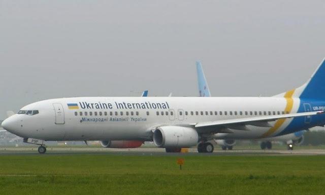 Máy bay chở 180 hành khách bị bắn rơi ở Tehran, Iran