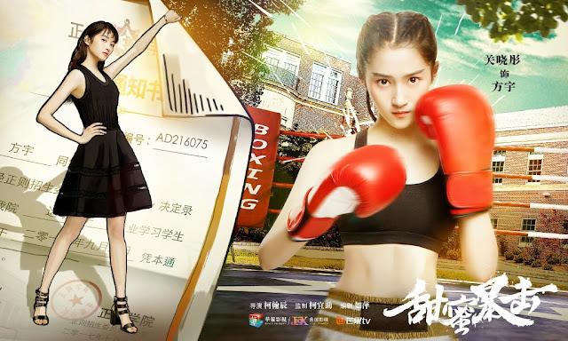 Guan Xiaotong Tianmi Baoji