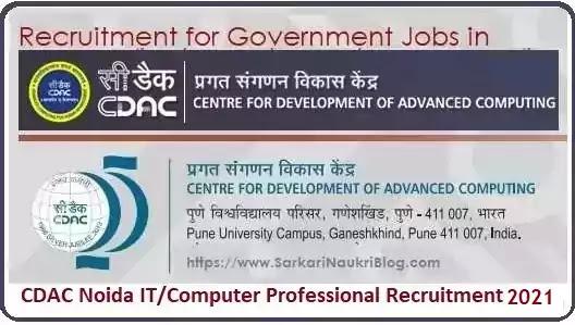CDAC Noida IT Professional Recruitment 2021