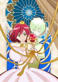 Poster Anime Akagami no Shirayuki-hime (Summer 2015) - First Impression Review by Glen Tripollo