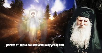 Άγιος Ιάκωβος Τσαλίκης: Με συγχωρείτε Άγιε Άγγελε, μπορώ να περάσω;