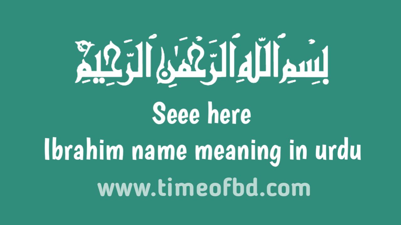 Ibrahim name meaning in urdu, ابراہیم نام کا مطلب اردو میں ہے