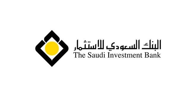 فروع ورقم خدمة عملاء البنك السعودي للاستثمار 1442