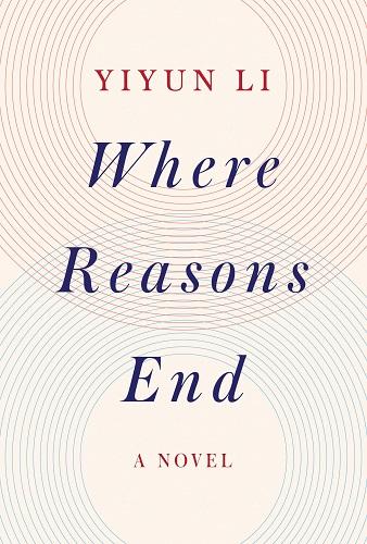Where Reasons End Book by Yiyun Li pdf