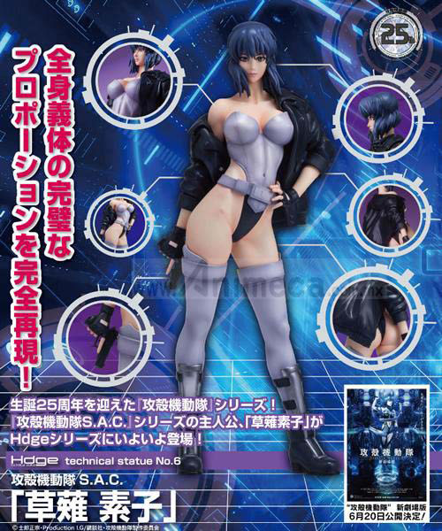 FIGURA MOTOKO KUSANAGI mensHdge technical statue No.6 Ghost in the Shell S.A.C.