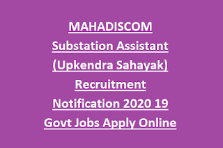 MAHADISCOM Substation Assistant (Upkendra Sahayak) Recruitment Notification 2020 19 Govt Jobs Apply Online