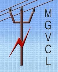 MGVCL VS Admit Card