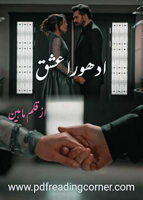 Adhora Ishq By Maheen - PDF Book
