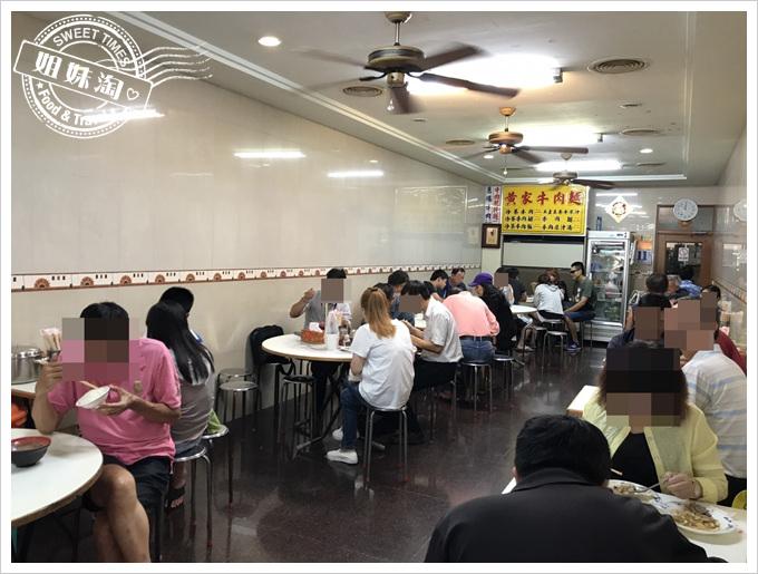 黃家牛肉麵-苓雅區美食推薦小吃
