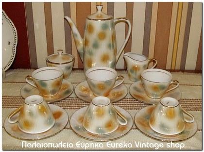 http://www.eurekashop.gr/2014/10/1960s.html