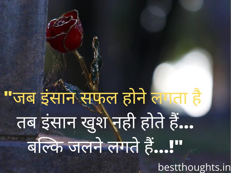 sad status in hindi for love