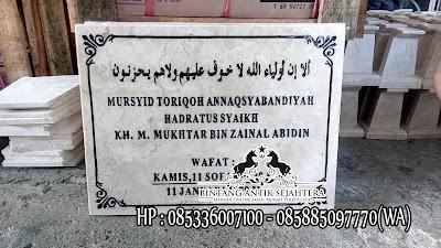 Harga Batu Nisan Marmer Tulungagung, Nisan Kuburan Islam, Harga Nisan Marmer