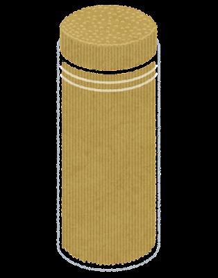 竹串のイラスト(束)
