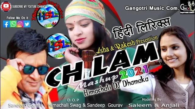 Chilam Mashup Song Lyrics - Rakesh Thakur And Asha Chaudhary