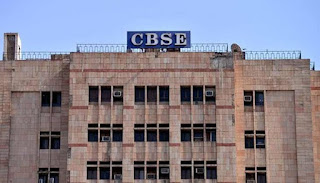 सीबीएसई ने किया 10वीं और 12वीं बोर्ड परीक्षा की तारीखों में बदलाव