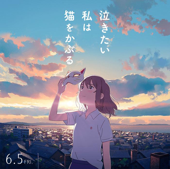 Nakitai Watashi wa Neko wo Kaburu (NakiNeko) anime - Studio Colorido