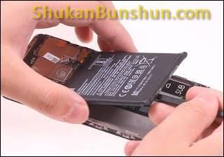 melepas baterai redmi note 7 pro