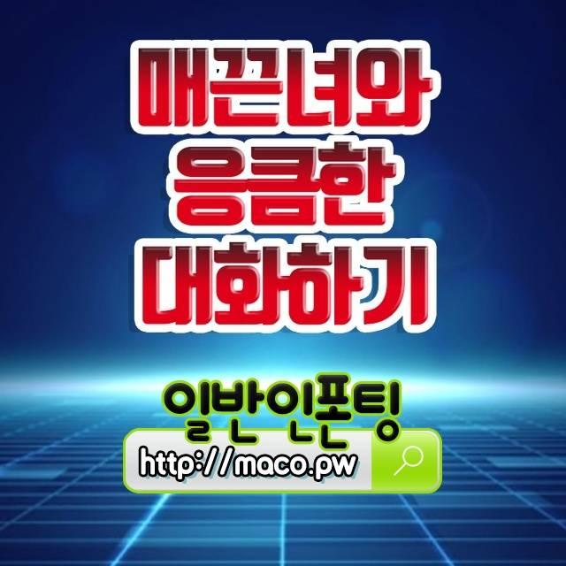 김해파출부