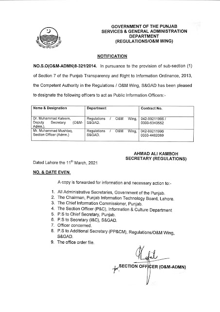 NOMINATION OF PUBLIC INFORMATION OFFICERS IN S&GAD