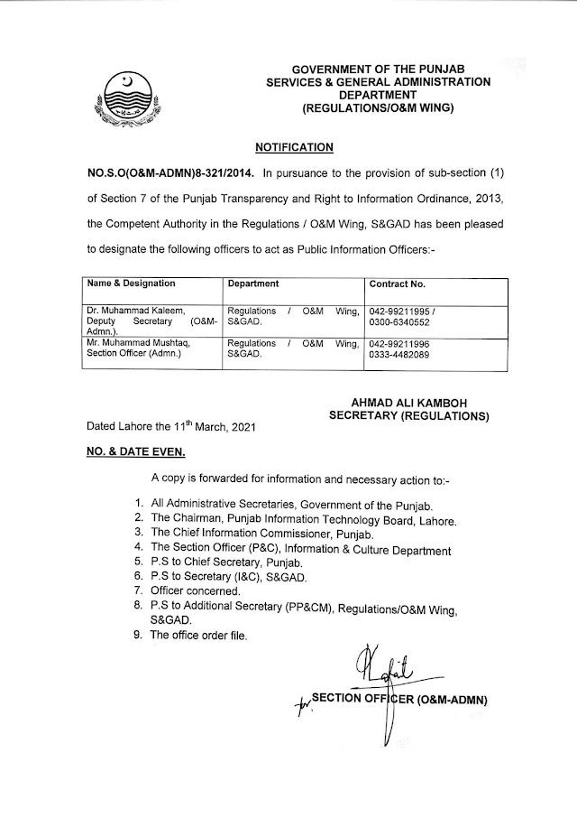 NOTIFICATION REGARDING NOMINATION OF PUBLIC INFORMATION OFFICERS IN S&GAD