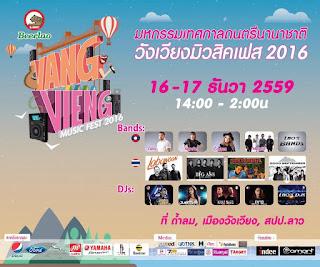 Vangvieng Music Fest 2016
