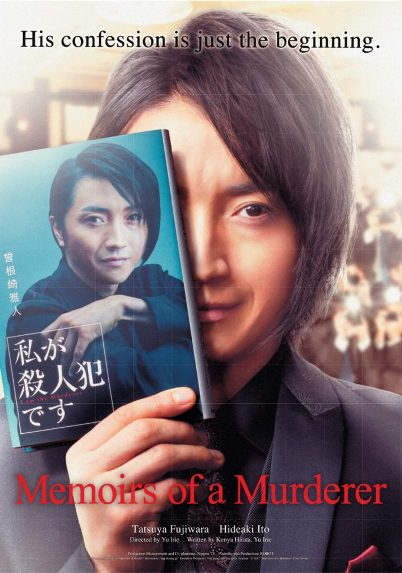 Sinopsis Confession of Murder (2017) - Film Jepang