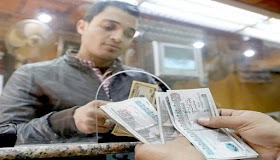 The price of the dollar in Egypt on Sunday, December 13, 2020