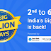 Flipkart The Big Billion Days Sale Offer : Get Upto 90% Off on Shopping + Extra 10% Discount (2nd to 6th October)
