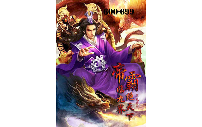 Download ePub : Emperor's Domination [Chapter 600-699]