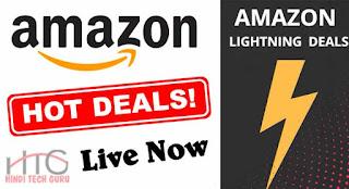 Latest Amazon Prime Day Deals ki Jankari