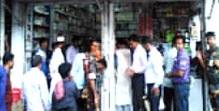 চাঁদপুরে ঔষধের দোকানকে অর্থদন্ড, সরকারি ঔষধ জব্দ