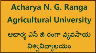 ANGRAU Guntur Seed Certification Officer (SCO) Previous Question Papers