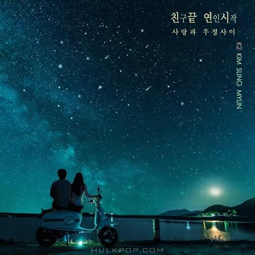 K2 KIM SUNG MYUN – 친구끝 연인시작 – Single