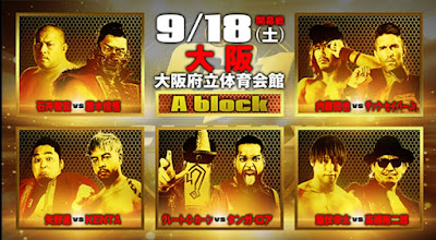 G1 Climax 31: Night One