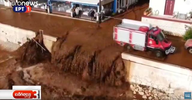 Σφοδρή κακοκαιρία με καταιγίδες, χαλαζοπτώσεις και πλημμύρες (βίντεο)