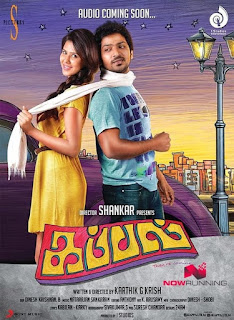 Kappal 2014 Hindi Dubbed 720p WEBRip