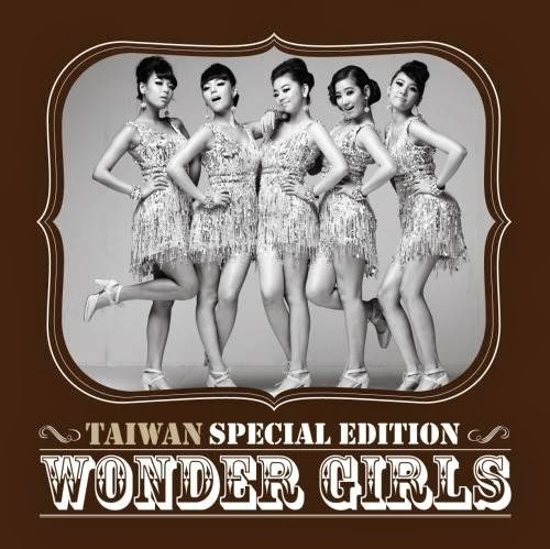 Wonder Girls – Super Select Album (Taiwan imported Edition) (FLAC)