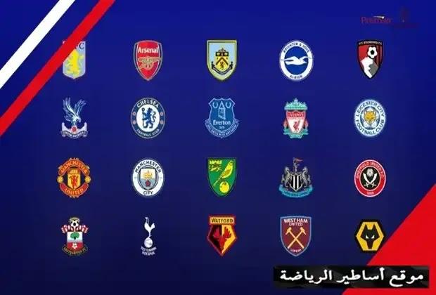 مانشستر يونايتد,الدوري الانجليزي,موعد مباراة مانشستر يونايتدالقادمة في دوري الأبطال,الدوري الإنجليزي,موعد مباراة مانشستر سيتي في دوري ابطال اوربا,مباراة مانشستر سيتي ومانشستر يونايتد,موعد مباراة مانشستر سيتي اليوم,موعد مباراة مانشستر يونايتد القادمة,مواعيد مباريات الدوري الانجليزي,موعد مباراة مانشستر سيتي القادمة,مانشيستر يونايتد,مواعيد مباريات مانشستر يونايتد,جدول مباريات مانشستر سيتي في دوري أبطال اوربا,مباراه ليفربول ومانشستر يونايتد في الدوري الانجليزي