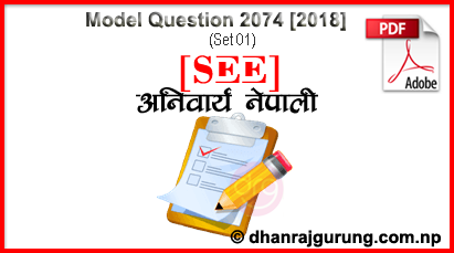 Nepali-Model-Question-2074-2018-SET-01-SEE