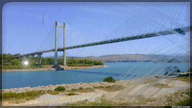 Γέφυρα Χαλκίδας, Εύβοια