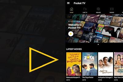 تطبيق Pocket TV للأندرويد, تطبيق Pocket TV مدفوع للأندرويد,Pocket TV apk, افضل تطبيق لمشاهدة القنوات المشفرة