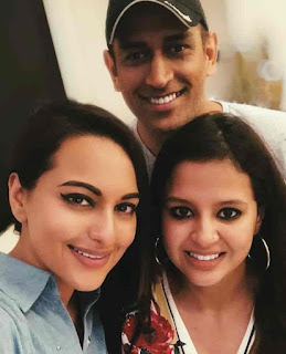 Sonakshi Sinha With MS Dhoni