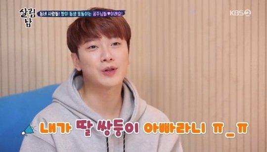 Choi Minhwan ve Yulhee, ikizlerin kız olduğunu açıkladı
