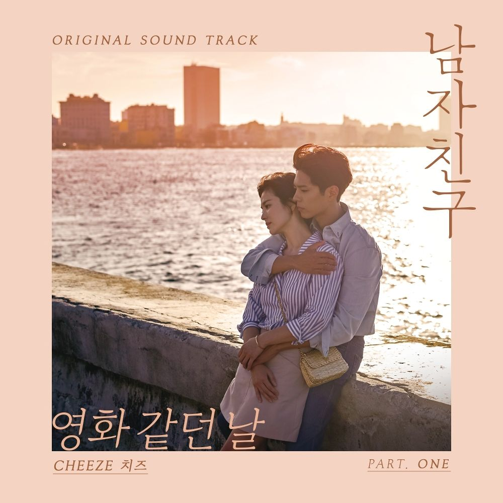 CHEEZE – Encounter OST Part 1 (ITUNES PLUS AAC M4A)