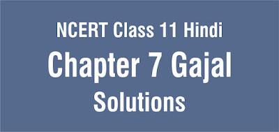 Chapter 7 Gajal