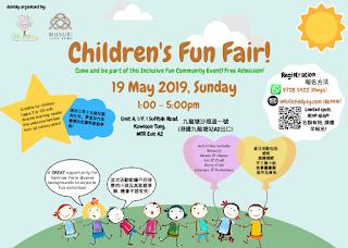 Children's Fun Fair! - 歡迎家長連同小朋友及義工參與是次有意義的活動 !!