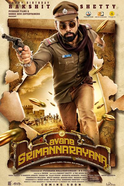 Download Avane Srimannarayana (2021) Hindi 720p + 1080p WEB-DL ESub