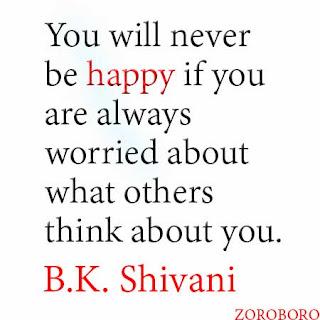 B.K. Shivani Quotes. Brahma Kumari Shivani Quotes, Happiness, Karma, Love, & Life Teachings. Quotes In Hindi & English songs of bk shivani,bk shivani poems,the bk shivani book,essay on bk shivani in english,bk shivani short biography in hindi,maghar, sant bk shivani short essay in hindi,bk shivani ka sahityik parichay,bk shivani quotes on life in hindi,bk shivani quotes on anger,brahma kumaris thoughts of the day,brahmakumari shivani positive thinking,motivation by bk shivani,bk shivani writings, bk shivani spiritual thoughts,bk shivani speech,bk shivani age,brahma kumaris quotes,bk shivani meditation,happiness by bk shivani, where bk shivani lives,happiness unlimited 2,bk shivani quotes on friendship,brahma kumaris quotes on life,brahamkumari kumari good morning images,bk shivani on grief,bk suraj bhai quotes,brahma kumari positive thinking in hindi,aaj ka meetha moti,bk shivani ke anmol vachan,shiv baba ke suvichar,shivani didi suvichar,bk shivani positive thoughts in hindi,bk shivani blog,brahma kumaris slogan in hindi,bk shivani quotes on life in hindi,bk shivani quotes on anger,brahma kumaris thoughts of the day,brahmakumari shivani positive thinking,motivation by bk shivani,bk shivani writings,bk shivani spiritual thoughts,bk shivani speech,bk shivani age,brahma kumaris quotes,bk shivani meditation,happiness by bk shivani,where bk shivani lives,happiness unlimited 2,bk shivani quotes on friendship,brahma kumaris quotes on life,brahamkumari kumari good morning images,bk shivani on grief,bk suraj bhai quotes,brahma kumari positive thinking in hindi,aaj ka meetha moti,bk shivani ke anmol vachan,shiv baba ke suvichar,shivani didi suvichar,bk shivani positive thoughts in hindi,bk shivani blog,wallpapers,photos,images,zoroboro,hindiquotes,zoroboro brahma kumaris slogan in hindi,bk shivani in hindi dohe,bk shivani ki rachnaye in hindi,bk shivani ka jeevan parichay in hindi short,bk shivani ke dohe in hindi,bk shivani ke dohe song,dharmik dohe in hindi,bk shivani dail