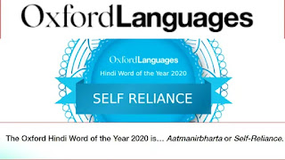 Self-Reliance is Hindi word of the year 2020