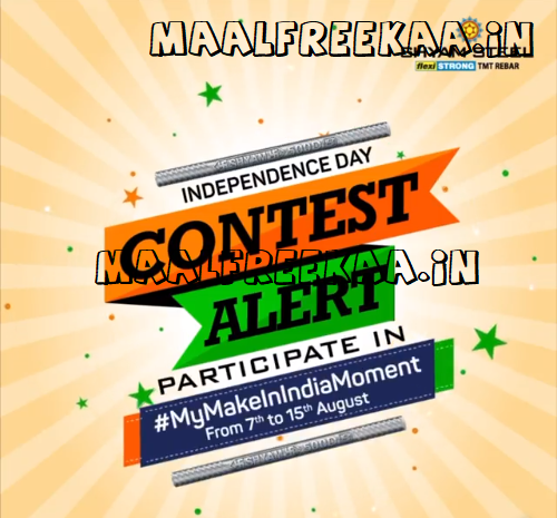 Independence day Contest Play And Win Prizes